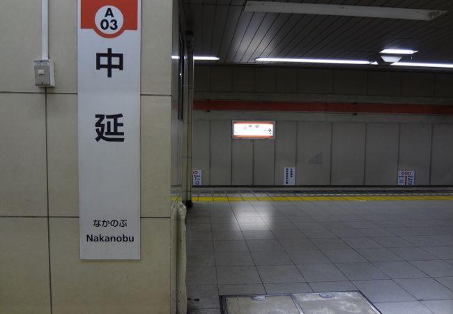 東急大井町線と都営浅草線との乗り換え駅