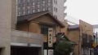 翁美家旅館