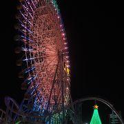横浜のシンボル「コスモクロック21」