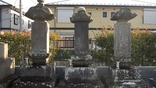 旗本石丸家歴代の墓所