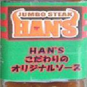 15時までOKのランチメニューで沖縄ステーキはアリ