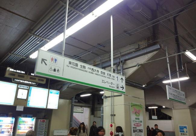 今里駅 (近鉄)