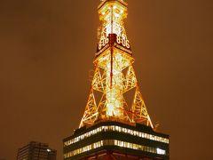 札幌のツアー