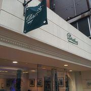 日本で唯一の直営店です