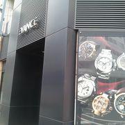 高級ブランド腕時計の専門店です