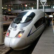 一度は、乗ってみては、中国製新幹線。