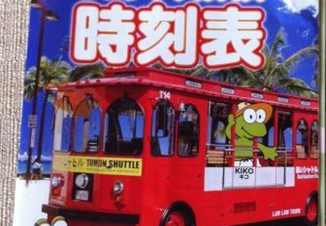 グレイラインバス