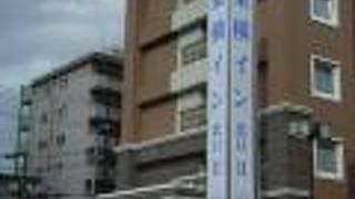 東横イン富士山沼津駅北口2