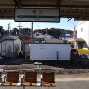八高線と東武越生線の乗換駅