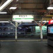 乗り換えの無い駅では最も乗降客が多い