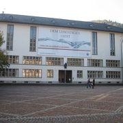 ヨーロッパでも歴史ある大学