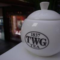 TWG ティー ガーデン (マリーナベイサンズ)