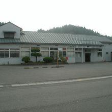 小野新町駅