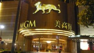 MGM  グランド  マカオ  カジノ