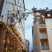 飾り看板に惹かれて入ったニュルンベルガーソーセージの食べられるレストラン