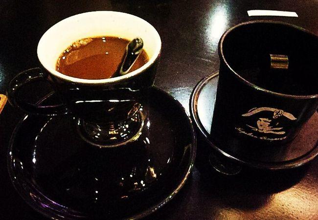 チュン グエン コーヒー