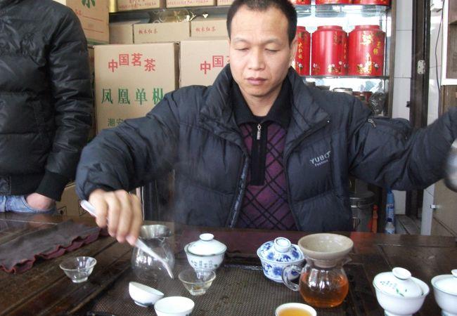南方茶葉市場