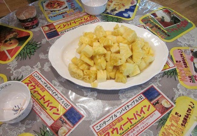 食べ放題のパイナップル・美味しい!