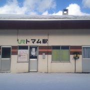 JR北海道最高地点の駅