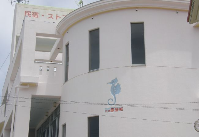 阿嘉島のコンビニ