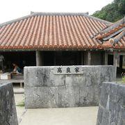 慶留間島の観光地