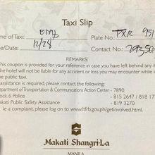 Taxi Slip @ Shngri-La Makati