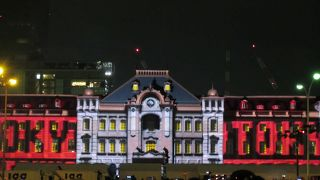トウキョウステーションビジョン (TOKYO STATION VISION)