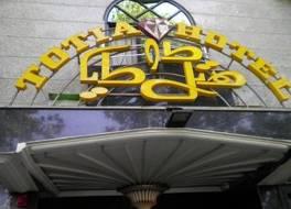 トーティア ホテル 写真