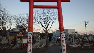 一景嶋神社