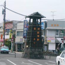 白石駅 (宮城県)