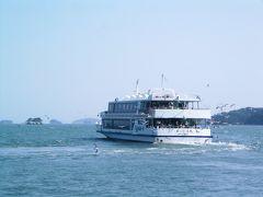 松島・奥松島のツアー