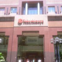 シンガポール 高島屋ショッピングセンター
