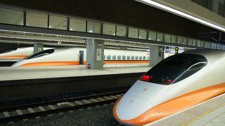 台湾の高速縦断列車 オレンジ色の新幹線 台湾高鐵に乗る