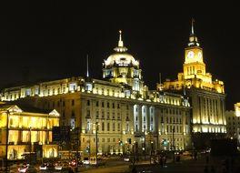 上海浦東発展銀行