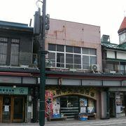 商店街にあるかわいらしい赤いとんがり帽子の時計がある建物