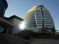 コリンシア ホテル ハルツーム 写真
