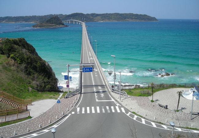 橋を見るのも橋を車で渡るのもどちらもすばらしい
