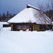 雪のふるさと村