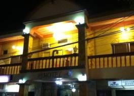 ホテル テグシガルパ
