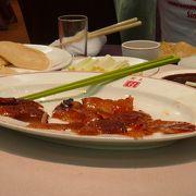北京ダックが美味しかった!
