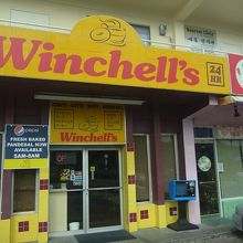 ウィンチェルズ (ガラパン店)