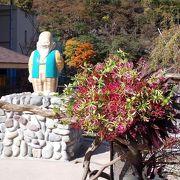明るい感じの川治温泉の公園です