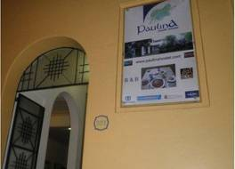 Paulina Youth Hostel 写真