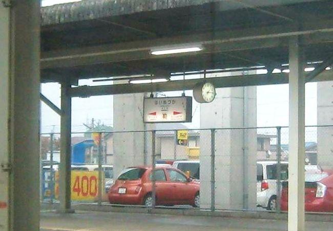 インパクトのある駅名、はいぬづか