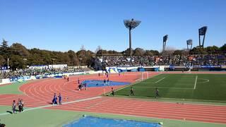 レモンガススタジアム平塚 (平塚競技場)