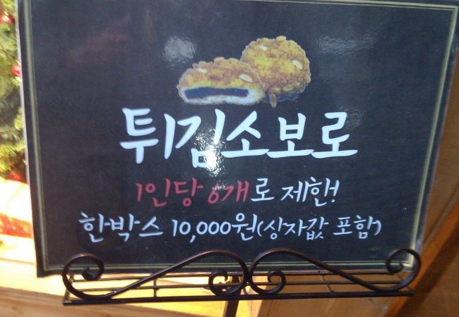 大田へ行ったら、ぜったい行くべきパン屋さん!