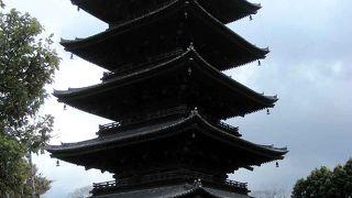 五重塔のある教王護国寺