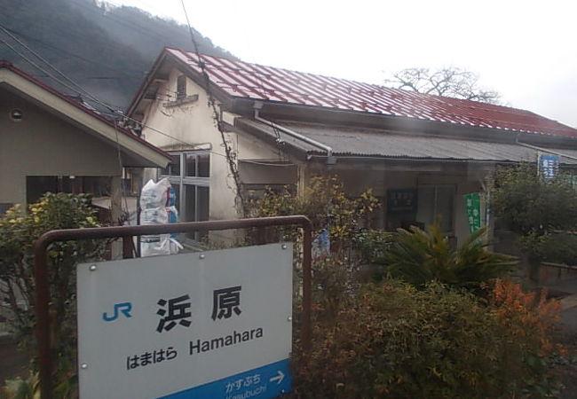長らく、三江北線の終着駅でした
