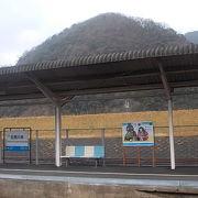 三江線沿線で最大の駅です