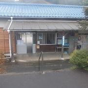 川本町の西の玄関駅です